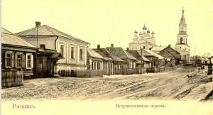 Вид на Петропавловскую церковь (Церковь в честь Рождества Пресвятой Богородицы) г. Рославля. Открытка начала XX века