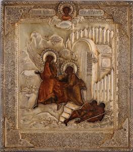 Апостол Петр 3