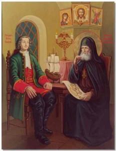Свт.Митрофан и Петр