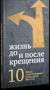 http://nikeabooks.ru/