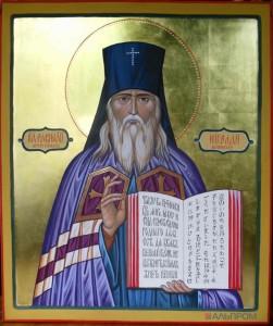 Свт. Николай Японский икона
